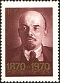 The Soviet Union 1970 CPA 3885 stamp (Lenin, 1918 (Photo by P.A.Otsup) with 16 labels 'Head of the Soviet socialist state').jpg