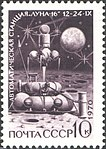 The Soviet Union 1970 CPA 3952 stamp (Luna 16 Leaving Moon (1970.09.20)).jpg
