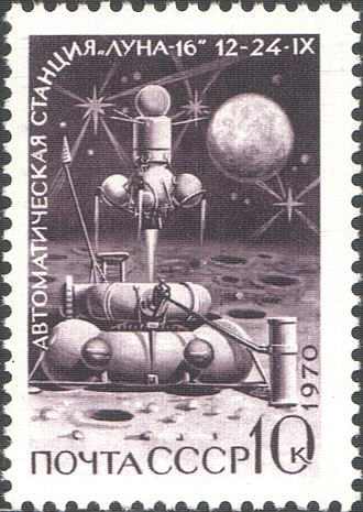 Luna 16 - Image: The Soviet Union 1970 CPA 3952 stamp (Luna 16 Leaving Moon (1970.09.20))
