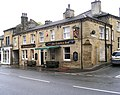 The Travellers Rest - Stainland Road, West Vale - geograph.org.uk - 805112.jpg