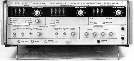 Блок ВК-02
