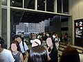 The crowd in Osaka Station on July 25th 2018.jpg