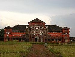 Thibaw Palace.jpg
