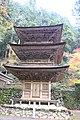 Three-storied Pagoda, Yokokuraji (Ibigawa) 2017-11-11.jpg