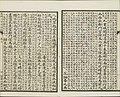 Three Hundred Tang Poems (63).jpg