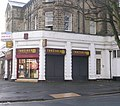 Threshers Wine Shop - Leeds Road - geograph.org.uk - 1608138.jpg