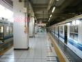 Tobu ikebukuro sta platform.jpg