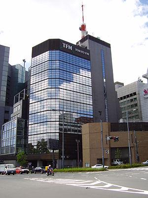 Tokyo FM - Image: Tokyo FM Radio