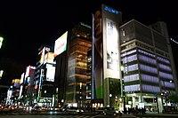 Tokyo - panoramio - AwOiSoAk KaOsIoWa (25).jpg