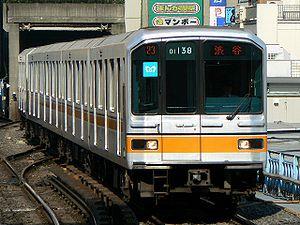 Tokyo Metro 01 series - 01 series train at Shibuya Station