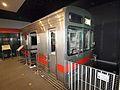 Tokyu 8090 Train Simulator 2014.jpg