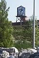 Tom Fruin Watertower at Brooklyn Bridge Park, 2017-08-30.JPG