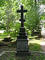 Tomb Schaffhausen-Schonberg-Eck-Schaufuss.JPG