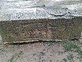 Tombstone, Tatev Monastery.jpg