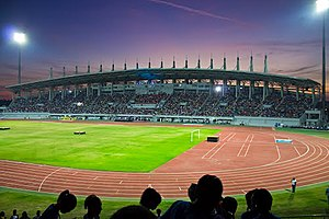 IAAF World Relays - The Tommy Robinson National Stadium in Nassau, Bahamas hosted the first edition of the competition.