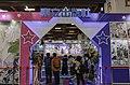 Tong Li Publishing booth entrance 20190805a.jpg