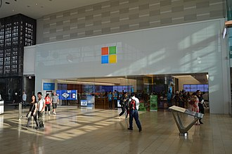 Yorkdale Shopping Centre - Renovations completed in 2012 saw the mall's former food court redeveloped into a new wing, housing new stores including a Microsoft Store.