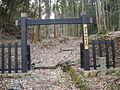 Trace of Akechi Castle-3.JPG