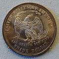 Trade Dollar, United States of America, 1849 - Bode-Museum - DSC02643.JPG