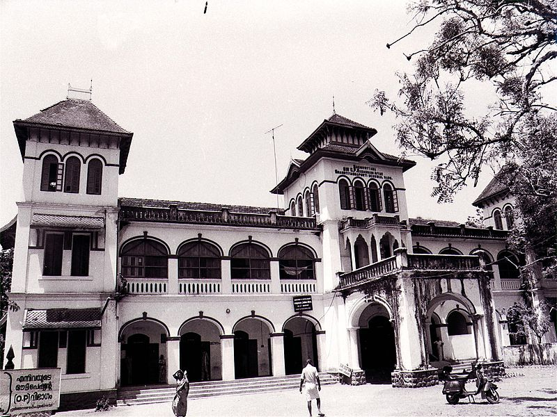 File:Travancore National and Quilon Bank.jpg