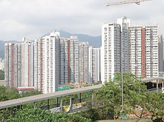 Tsing Yi Estate (full view).jpg