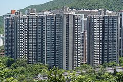 Tsui Wan Estate (blue sky).jpg