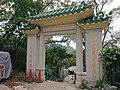 Tung Wah Coffin Home.jpg