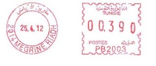 Tunisia stamp type B14.jpg