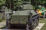 Type 4 Ke-Nu in the Great Patriotic War Museum 5-jun-2014 Rear.jpg