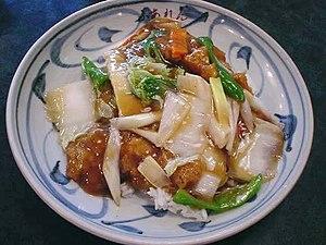 Subgum - Chūkadon