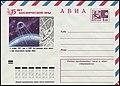 USSRcover-spaceseries1972-sputnik.jpg