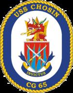 USS Chosin CG-65 Crest