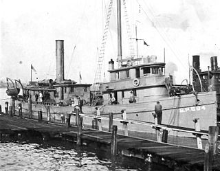 USS <i>Edward J. McKeever Jr.</i> (SP-684)