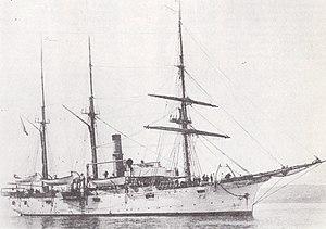 USS Nantucket (IX-18) - USS Ranger (1876)