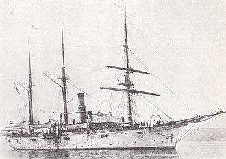 Massachusetts Maritime Academy - USS Ranger