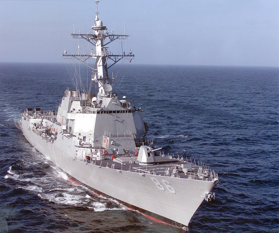 US Navy 011211-N-0000X-007 The Arleigh Burke (Flight III) class guided missile Destroyer USS Shoup (DDG 86)