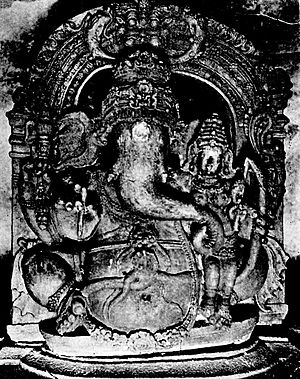 Uchchhishta Ganapati - Uchchhishta Ganapati, Nanjangud