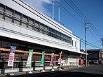 Uenohara Post office.jpg