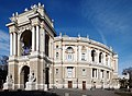 Ukraina-Odessa-opera-house.jpg