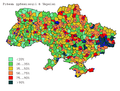 UkraineUrbanization2010.PNG