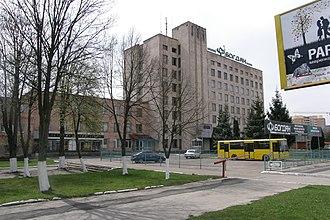 LuAZ - Bohdan (former LuAZ) factory in Lutsk