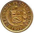 Una libra oro 1918.jpg