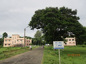 University of Kalyani - Image: University of Kalyani (3)