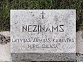 Unknown soldier, grave marker at Brothers' Cemetery, Riga, Latvia.jpg