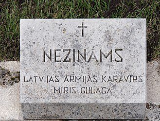 "Brothers' Cemetery - The plaque reads ""Unknown soldier of the Latvian Army, died in the Gulag"""