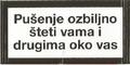 Upozorenje na kutiji cigareta 2015. godine.png