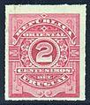 Uruguay 1888 Sc60a.jpg