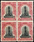 Uruguay 1896 Sc132 B4.jpg
