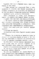 V.M. Doroshevich-Collection of Works. Volume IX. Court Essays-131.png
