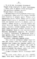 V.M. Doroshevich-Collection of Works. Volume VIII. Stage-66.png